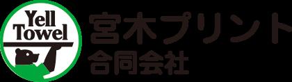 オリジナルTシャツオリジナル製品制作-佐賀の宮木プリント